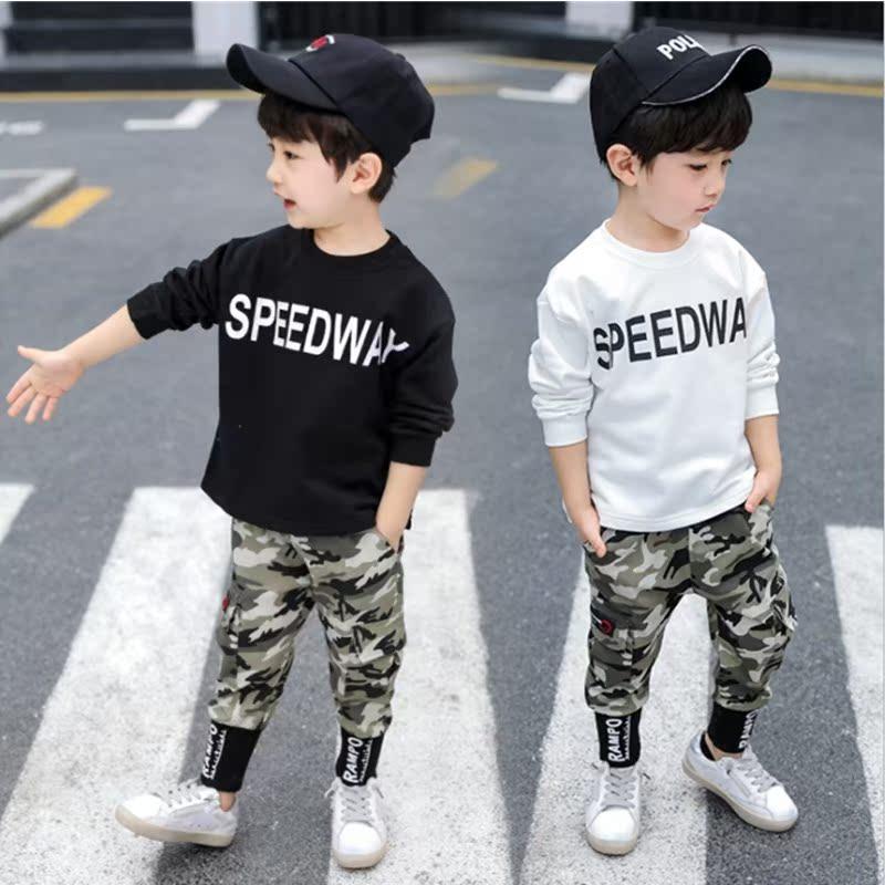 儿童春季新款2019男童卫衣运动套装上衣+裤子潮童两件套宝宝童装