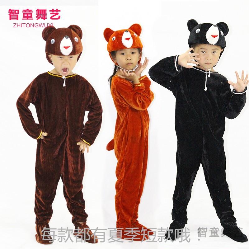 新款包邮热销小熊服装演出服熊大熊二v服装黑熊动物狗熊卡通连体服
