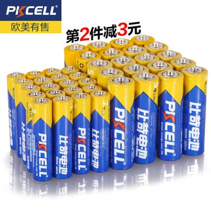 【pkcel 比苛】碳性电池5号7号 共40节 券后14.5元包邮