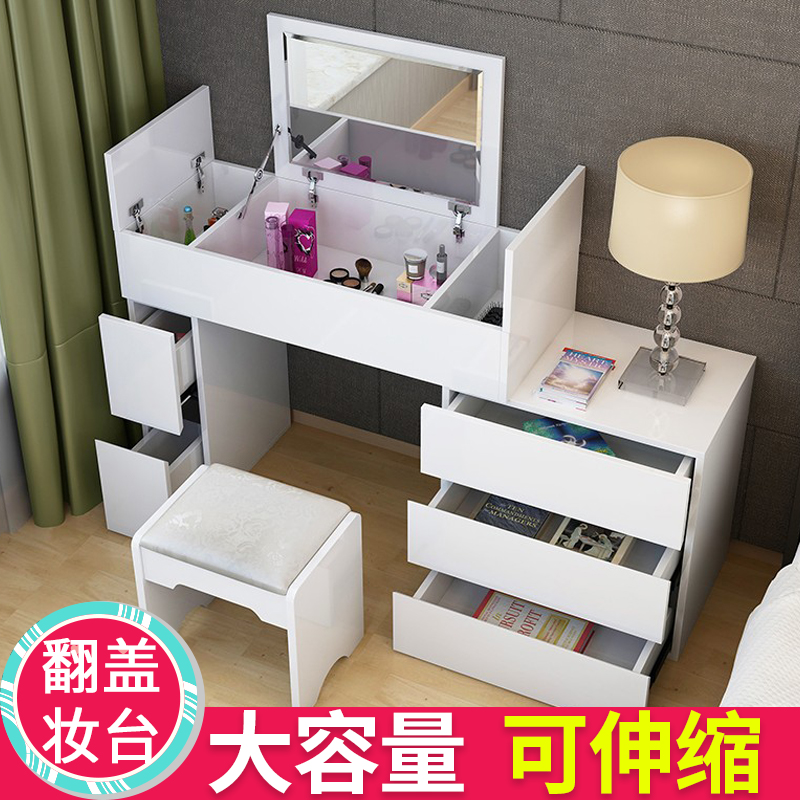 Mini small apartment dresser bedroom modern simple and easy