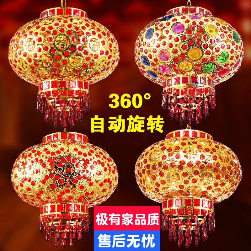 Red lantern lamp balcony Chinese outdoor indoor New Year Spring Festival ornaments go kerosene lamp LED rotating decorative lanterns