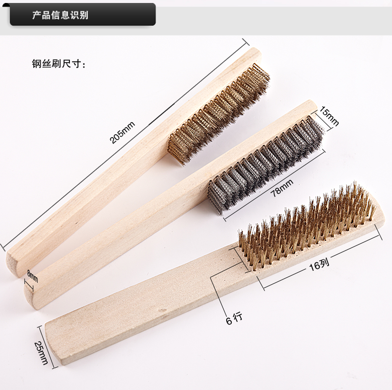 Wood Handle Steel Wire Brush Industrial Copper Plated Copper Brush Wen Play Gold And Steel Bodhi Clean Cleaning Rust Stainless Steel Wire Brush