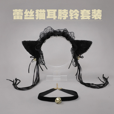 taobao agent Cute hand-made Lolita accessories lace cat ears hair band net red headdress bell collar collar neck bell female suit