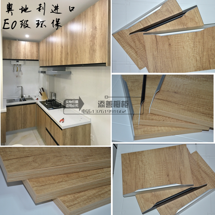 Cabinet door Custom-made E0-level imported love grid panels double decorative panels environmental protection solid wood particles door wood cabinet door & USD 46.67] Cabinet door Custom-made E0-level imported love grid ... Pezcame.Com
