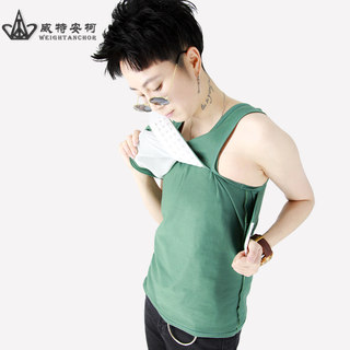 Corset, les, long outer wear, no bandage, chest reduction, chest wrap underwear, handsome t plastic chest corset, chest display, small cotton vest