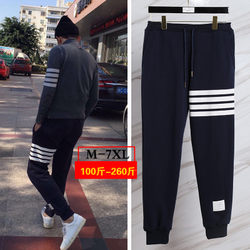 20ss spring and autumn new tb striped webbing close-up sweatpants for men and women with the same paragraph plus fat plus size footwear pants