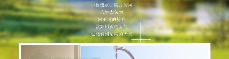 水滴吊篮新详情-天裕成_38.jpg
