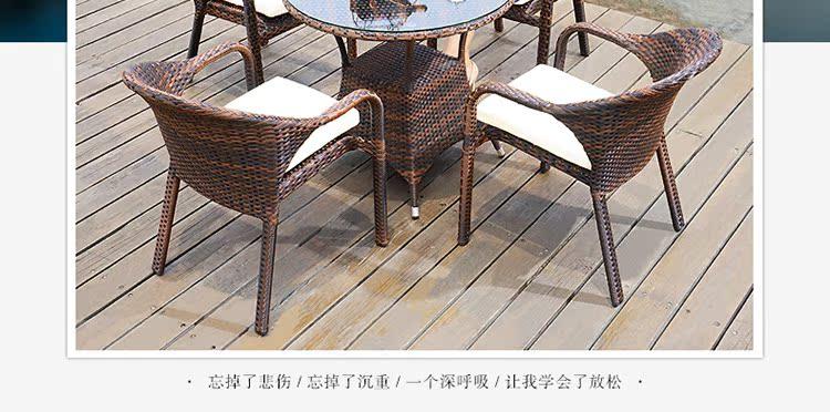 天裕成-卡拉奇-4+1_18