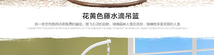水滴吊篮新详情-天裕成_57.jpg