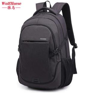 [wolf horse] Korean version of Chao fan high quality shoulder bag