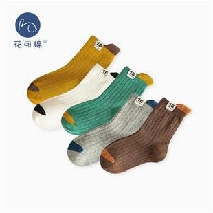 【花可棉】儿童秋冬纯棉中筒袜5双