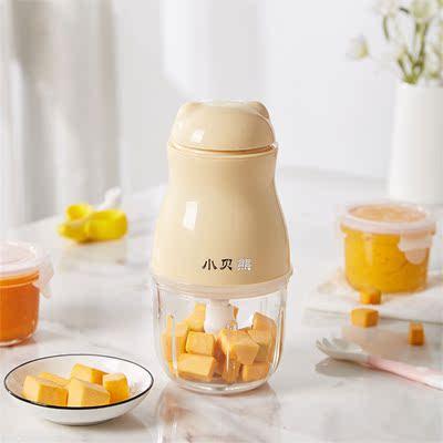 小贝熊辅食机婴儿宝宝料理多功能家用电动小型迷你打泥搅拌研磨器