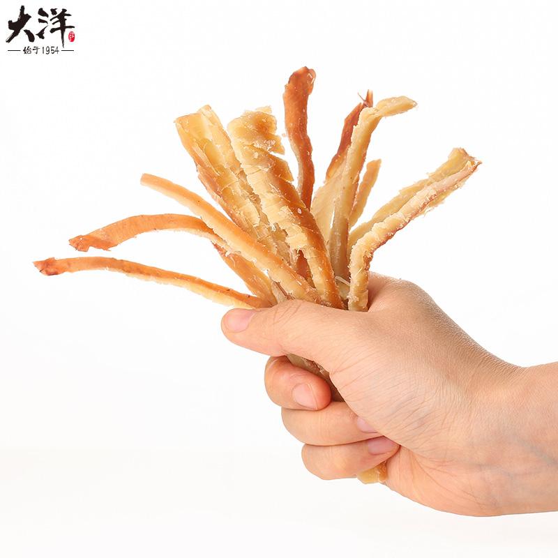 海鲜即食零食休闲海产品青岛特产碳烤鱿鱼丝