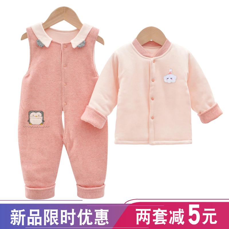 婴儿小孩宝宝背带裤双层1岁棉袄秋季棉衣夹件套服棉衣男女两套装