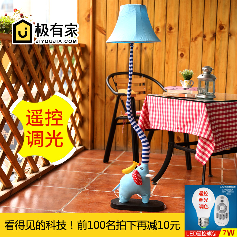 Long Nose Elephant Cute Floor Lamp Creative Cartoon Bedroom Living Room  Childrenu0027s Room Pastoral Style Cloth. Zoom · Lightbox ...