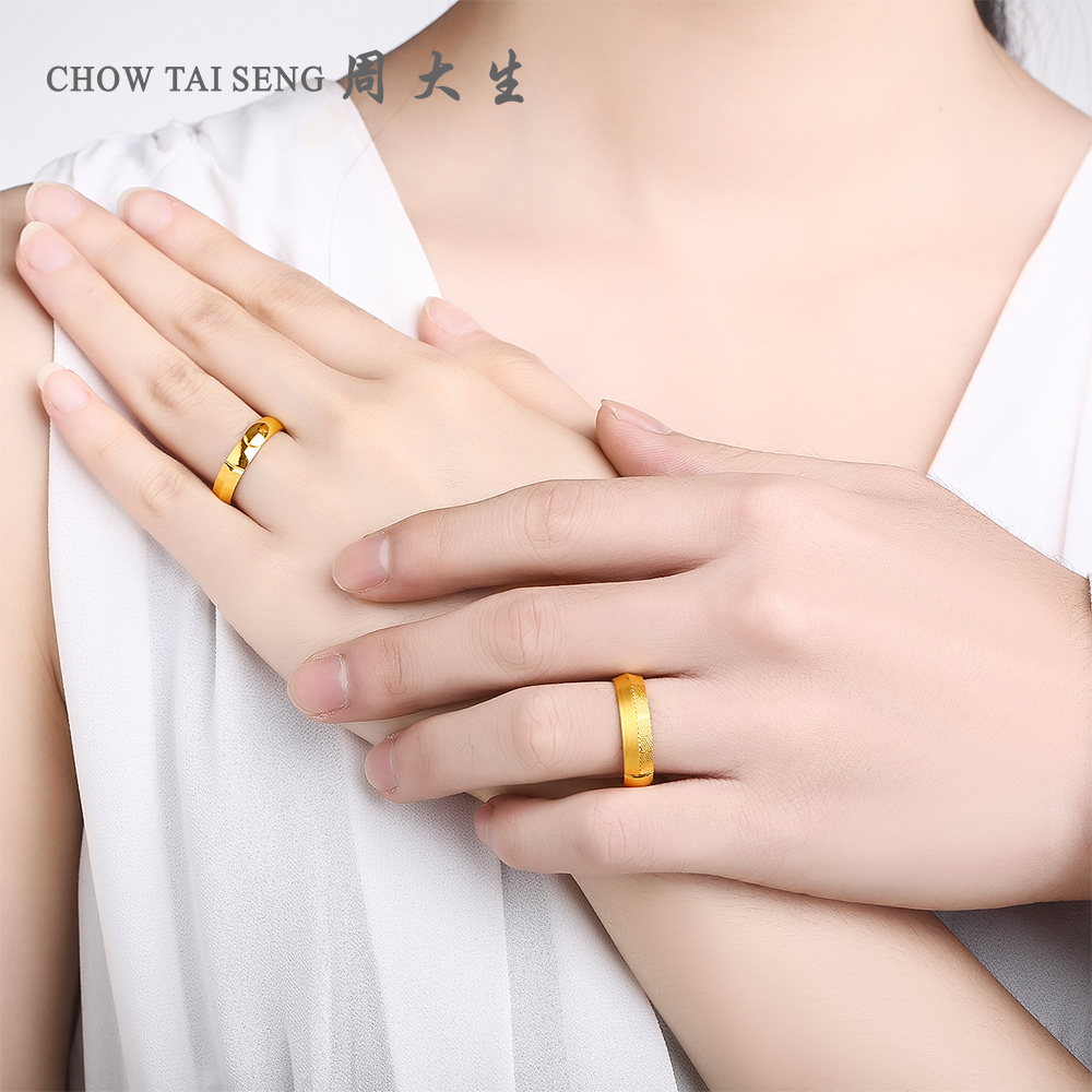 Zhou Dasheng\'s Golden Rings Couples Rings Wedding Rings New