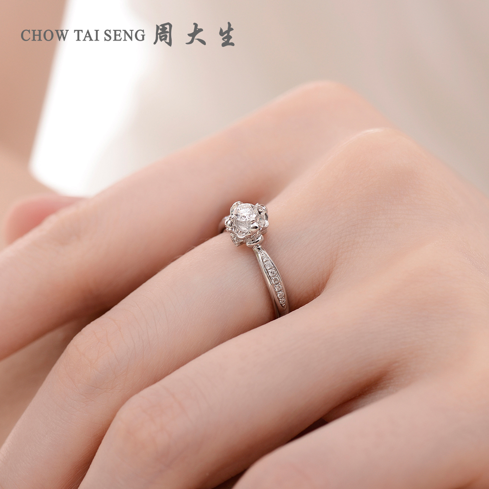Zhou Dasheng Diamond Ring Genuine counter 18k white gold proposal ...