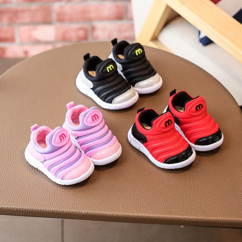 男女童婴儿学步鞋软底防滑单鞋 宝宝机能鞋毛毛虫运动鞋子0-1-3岁