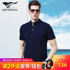 Seven wolves summer new short-sleeved t-shirt men men men loose cotton polo shirt trend of men's father installed