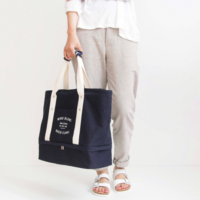 Dark blue canvas bag