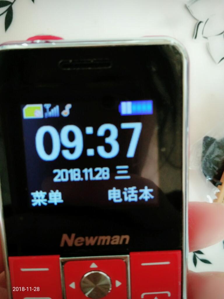纽曼 l6+老人机