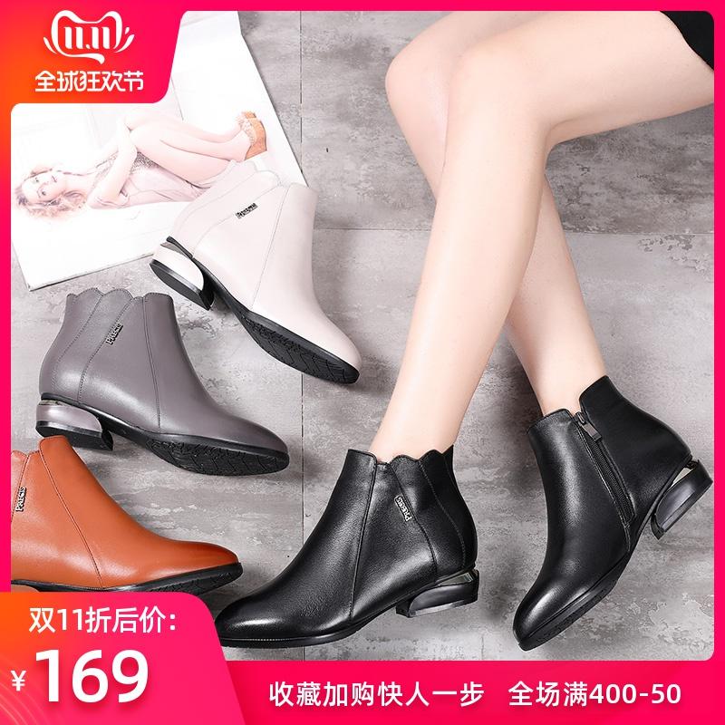 小短靴女秋冬季2019新款粗跟马丁靴女单靴真皮鞋子平底短筒女靴子