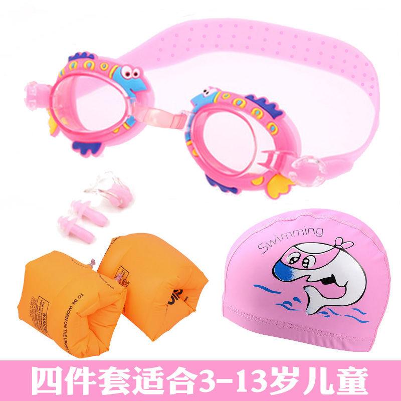 Kính bơi cho trẻ em gái cô gái không thấm nước chống sương mù HD trẻ em bé dễ thương hoạt hình kính bơi - Goggles