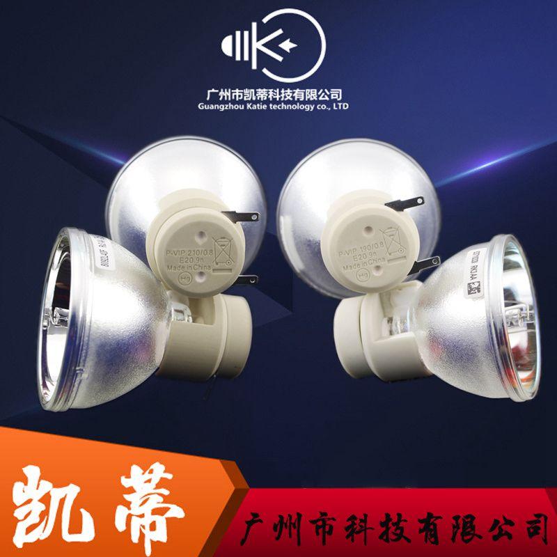 森莱浦OSRAMP-VIP190/210/240/280/330W0.8E20.9n投影机仪灯泡