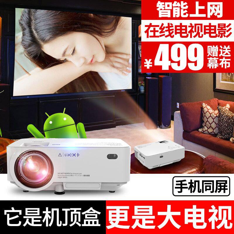 光米LED宿舍投影机微型手机投影仪电视盒子卧室无线智能1080p学生手机儿童高清墙投便携可连家用同屏家庭影院