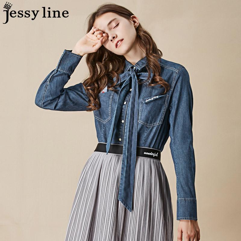 jessy line 冬装新款 杰茜莱百搭刺绣纯棉牛仔衬衫 女休闲衬衣