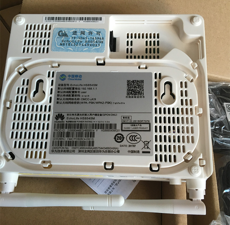 New genuine Huawei HS8545M fiber cat mobile gigabit GPON light cat in  addition to a large number of acquisitions