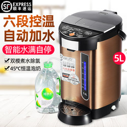 Automatic Sheung Shui Desktop Water Dispenser Mini Household Small Intelligent Thermal Insulation Electric Water Heater Stainless Steel Kettle 5L