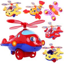 宝宝学步手推车手推飞机儿童玩具
