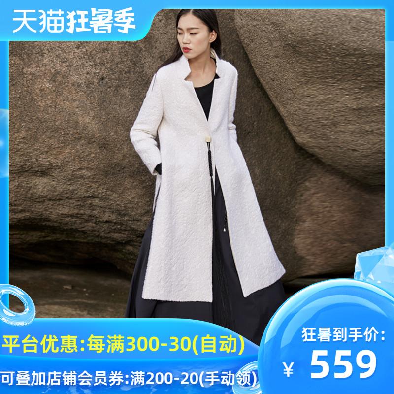 Áo khoác len trắng dài trung bình màu trắng 20 mùa xuân và mùa thu nữ chia cổ áo đứng dày áo khoác gió - Áo khoác ngắn