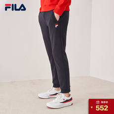 7d499e17d59e FILA Fila official Huang Jingyu with the same paragraph men's trousers 2019 spring  new casual knit