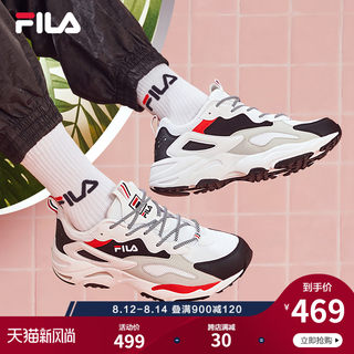 FILA Fila old shoes men's shoes summer 2020 mesh breathable trend all-match casual shoes sports shoes running shoes