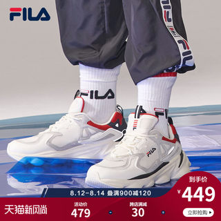 FILA Fila shoes men's official Diddy summer breathable mesh casual sports shoes men running shoes retro men