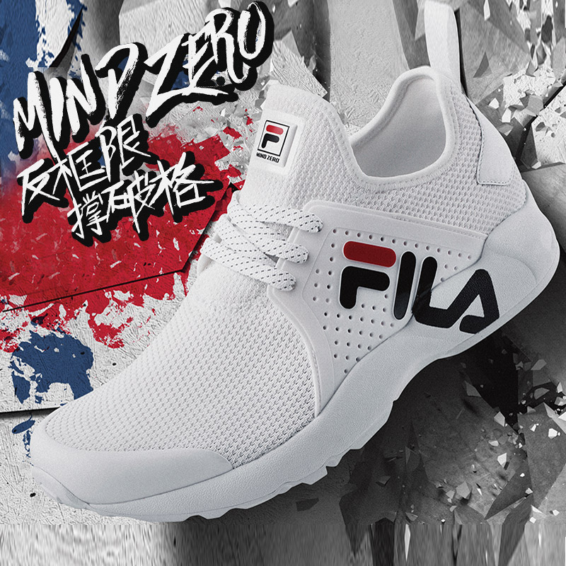 FILA Phil male running shoes 2018 summer new retro sports comfortable soft  breathable running shoes