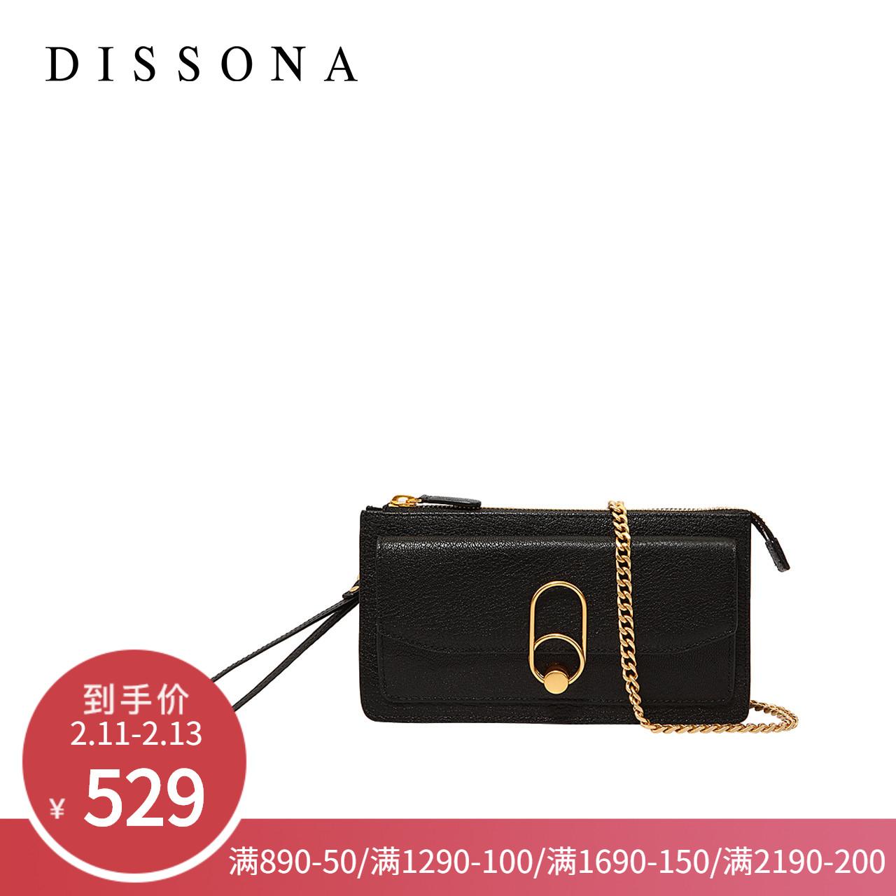 迪桑娜真皮钱包女士长款手拿包 时尚链条包包斜挎单肩手机包女包
