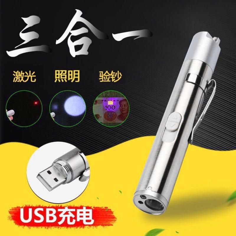 usb可充电激光手电筒强光 迷你led小手电筒家用防水
