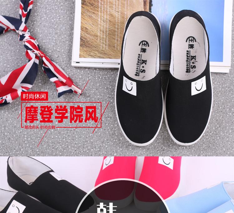 Hình ảnh nguồn hàng Giày tiểu thư thích hợp cho các nàng công chúa giá sỉ quảng châu taobao 1688 trung quốc về TpHCM