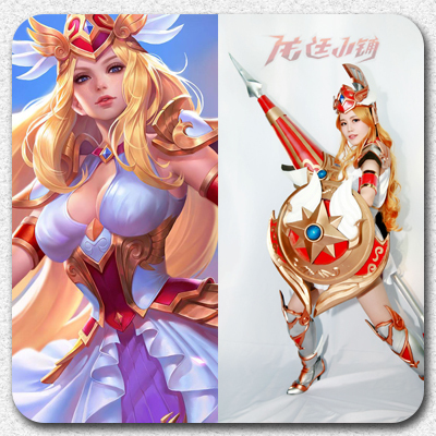 taobao agent 【Long Ting】King of Glory Cosplay props King of Glory Athena cos full set of equipment