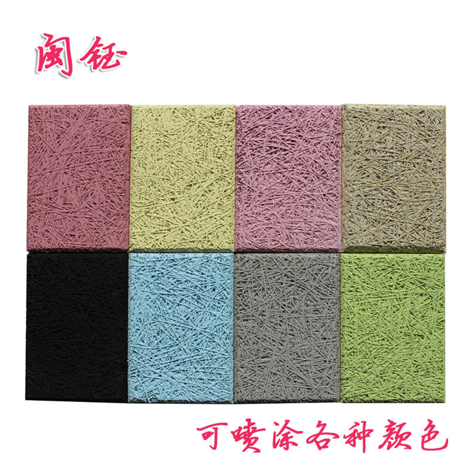 Wood Wire Sound Absorbing Panel Wood Color Ktv Cinema Sound Insulation  Sound Insulation Decoration Material Interior Wall Ceiling Cement