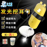 Небольшой белый Panda ear ложкой на младенца Выбирает уши ведро детские детские Ухо ложка силиконовая мягкая голова Светодиодная лента свет