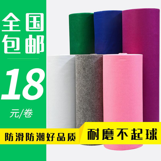 Red carpet disposable celebration marriage thickening anti-wedding opening color white powder purple blue gray green carpet
