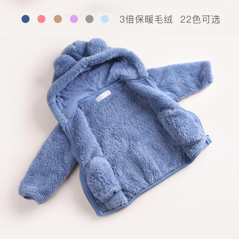 外套婴儿秋装童装宝宝男童外套2020新款春秋女童珊瑚冬装绒摇粒绒