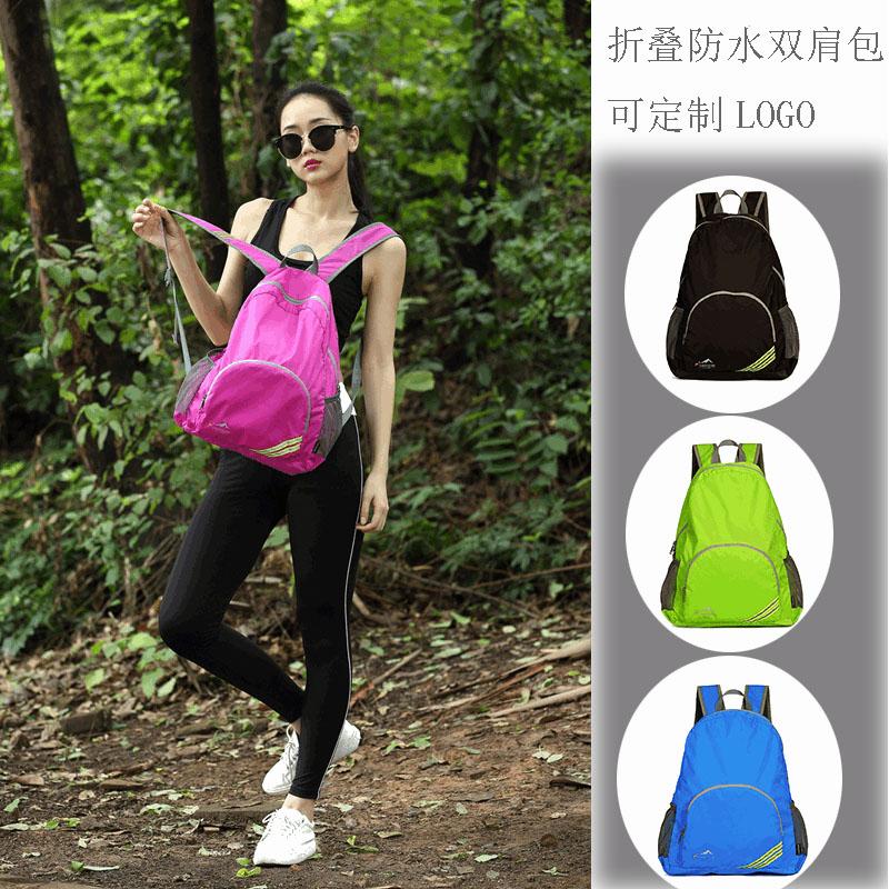 f4216139c957 Climbing outdoor sports folding hiking backpack skin bag men and women  shoulder bag waterproof ultra light travel bag