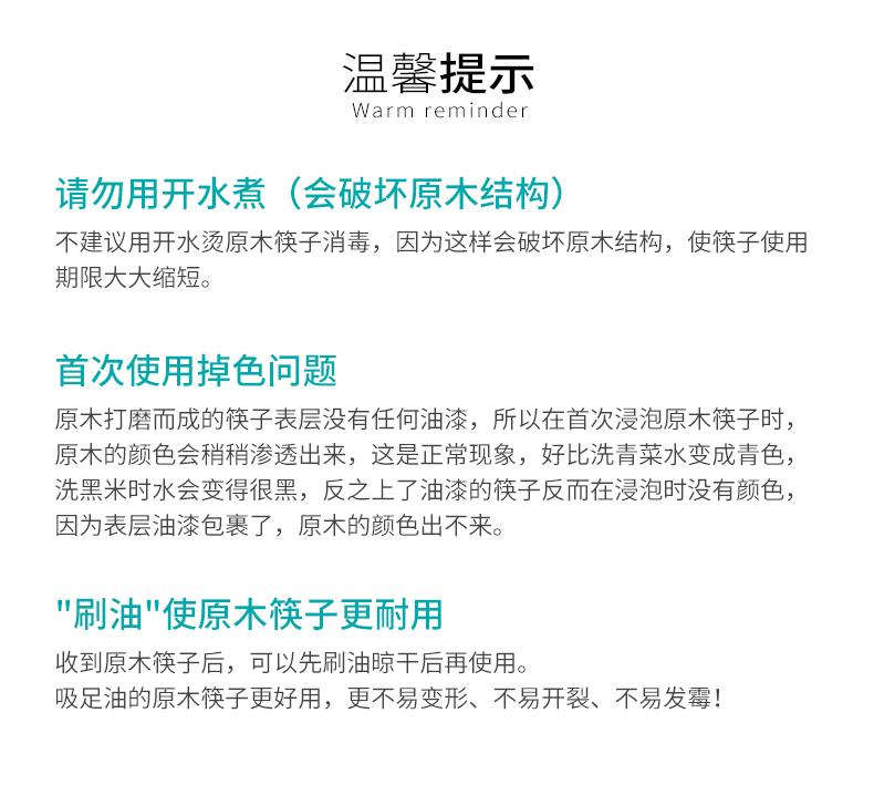 鸡翅木火锅筷加长筷子商用油炸家用防烫拌麵炸油条长筷子木筷公筷详细照片
