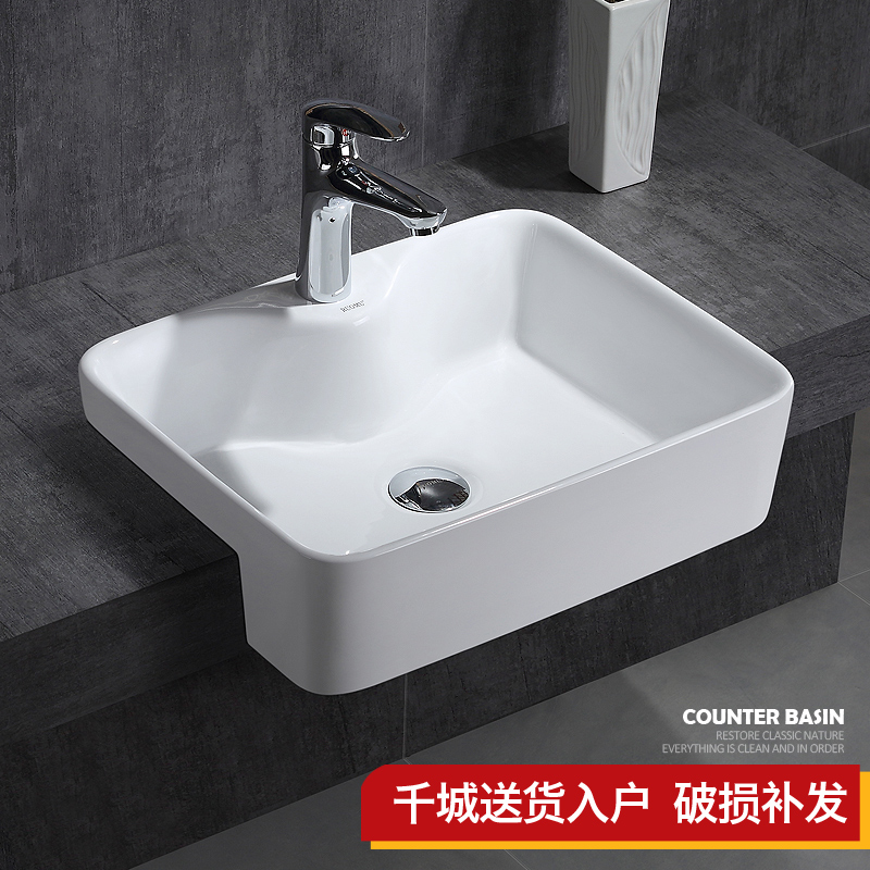 Table basin semi-embedded washbasin washbasin table basin square toilet basin ceramic semi-hanging basin