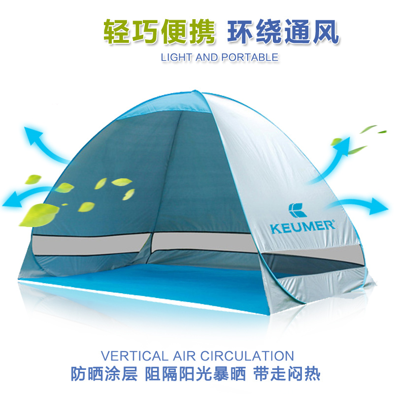 Fully Automatic Fast Opening Beach Tent